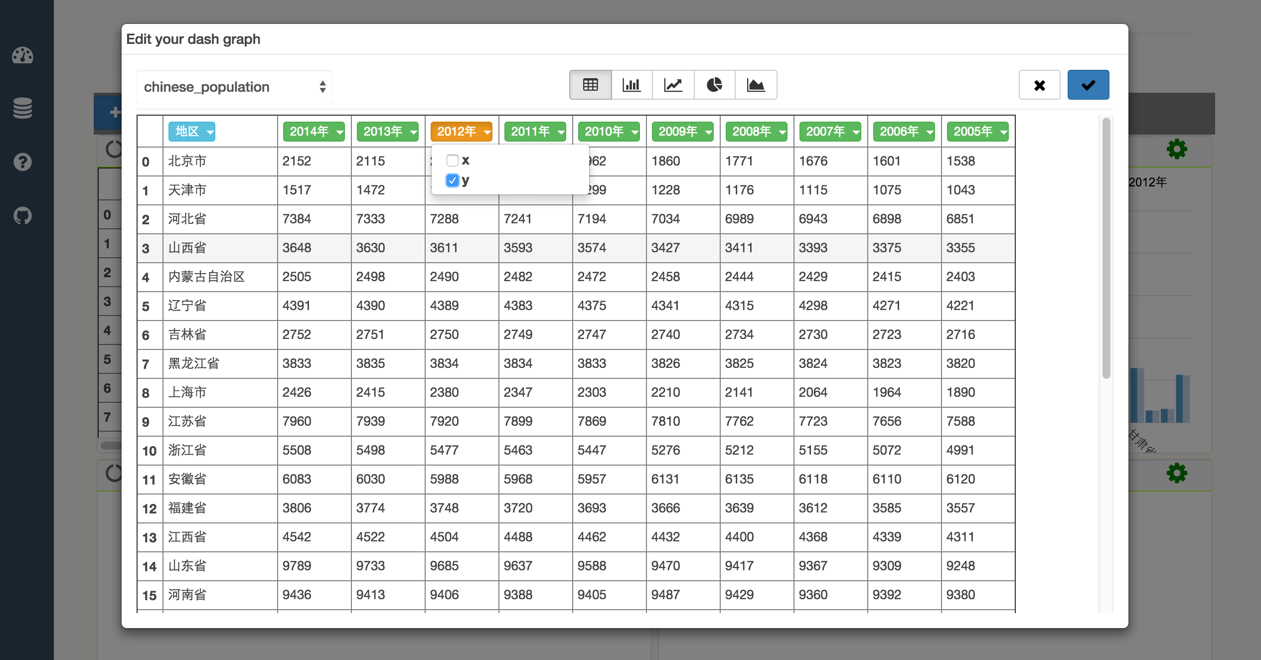 IPython-Dashboard — IPython-Dashboard 0 1 2 documentation